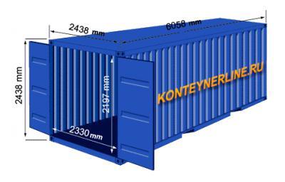 20 футовый контейнер, Контейнер 20 футов
